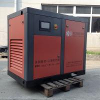 Eco-friendly Oil Free Air Compressor / Industrial Oilless Screw Air Compressors 22KW 30HP Using for Industry for sale