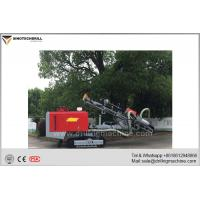 China Fully Automatic DTH Drilling Machine With Cummins Engine 21 M Drill Depth manufacturer