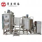1000l Home Beer Brewing Equipment , PLC / DCS Micro Brewery Equipment