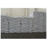 China Low Toxicity MPB Antioxidant Plastic Additives For  Polymerized Resins for sale