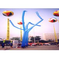 China Trade Show Air Puppet Blower , Event Inflatable Dancing Man With Blower supplier