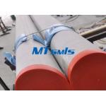 SAF2205 / 2507 super duplex tubing ASTM A790 / ASME SA790 / ASTM A312 for sale