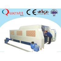 Convenient Fiber Optic Metal Laser Cutting Machine 2000W For Thick Metal Sheet for sale