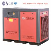 China VSD Permanent Magnet Low Noise Air Compressor Oil Injected 75 Hp With Inverter for sale