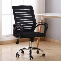 Non - Slip Swivel Wheel Furniture Ergonomic Office Chair Customized Color for sale