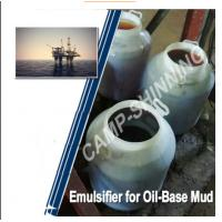 Strong Anti Pollution Organic Emulsifier , Adjustable Performance Secondary Emulsifier for sale