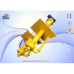 65QV - SP Vertical Submerged Pump Sewage Slurry Pump Discharge Diameter 65 mm for sale