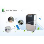 China Portable Automatic Commercial Dehumidifier For Basements Pharmaceutical Factory/ for sale