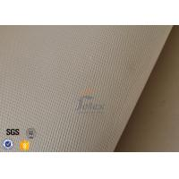 China High Density Silica Fabric Brown 1200G 1.3MM Welding Heat Insulation Cloth for sale