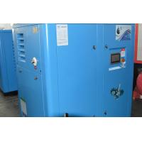 China VFD VSD Water Lubrication Energy Saving Oil Free Screw Air Compressor For Textile , Medical supplier