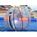 Colourful Water Ball With Japan YKK-Zip / Funny Customized Water Ball For Kids for sale