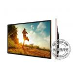 Full HD Wall Mount LCD Display Digital Signage 43 Inch Back Support Display TV for sale