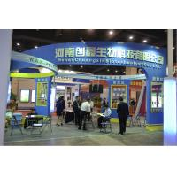 china Veterinary Injectable Drugs exporter