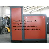 20HP 15kw Oil Free Air Compressor Screw Type Noiseless Energy Saving for sale
