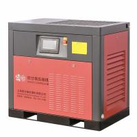 China AC Power Direct Drive Low Noise Air Compressor 22kw Customized Voltage for sale