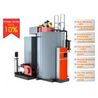 China High Efficiency Vertical Gas Fired Steam Heat Boilers With Automatic Control System for sale