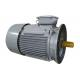 Y2 Series 2hp Three Phase Induction Motor Electric Pump Motor Price for sale