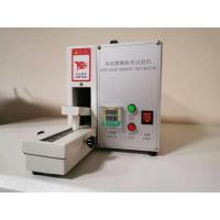 China Electric Friction Decolorization Tester For Fabric AATCC 8/165 BS 1006 D02 supplier