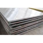 GB/T8165-2008 Stainless Steel Clad Plate for sale