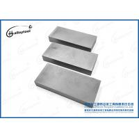 Power Tool Parts Heavy Tungsten Steel Plate For Small Inserts And Wear Parts for sale