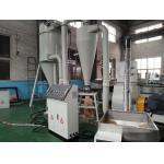 Rice Husk Rice Straw Wood Powder Making Machine For Door Board for sale