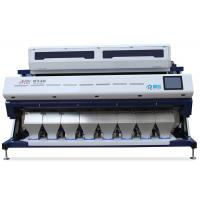 China RZ+8 Model Rice Color Sorter Machine Image Processing System With IR Filter for sale
