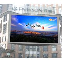 China P8 Outdoor LED Displays , 10000 Levels Gray Scale LED Advertising Screen for sale