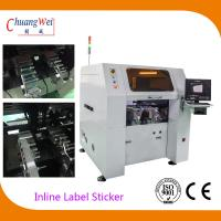 HTP10S-00 High Speed Sticker Machine With 1130*1096*1426mm Working Area for sale