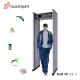 5.7 Inch Display Metal Detector Gate24 Zone For Security Inspection System for sale