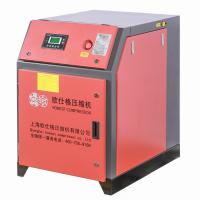 China Screw Stationary Electric Air Compressor 10hp Oil Cooling Single Stage for sale