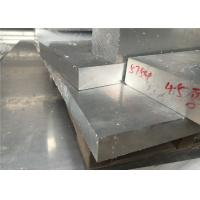 T351 aluminum alloy sheet Du16  2024 t4 EN AW 2024 AA2024 For aircraft for sale