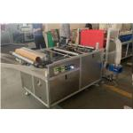 China Mask PP Melt Blown Fabric Production Line for sale