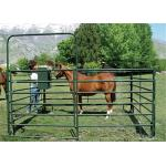 China Trade assurance 1.8*2.1m metal cattle yard panel for live sheep cattle goats for sale
