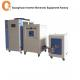 China 60KW  induction heating equipment for metal heat treatment machine with industrial chiller for sale