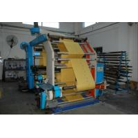 china Kraft Bubble Mailer exporter