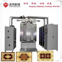 Brass Decoration Vacuum Coating Machine For  Metal Watering Piping And Plumbings, Vacuum PVD Plating Equipment for sale