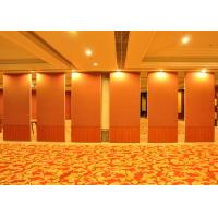 Durable Acoustic Partition Wall PU Leather Surface Finish For Upscale Restaurant for sale