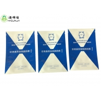 Custom Heat Sealable Pouch for Facial Face Mask Disposable Three Side Seal Pouch Bags