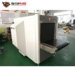 35mm Steel Penetration Airport Baggage Scanning Equipment With Two X Ray Generators for sale