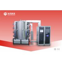Decorative Plasma Thin Film Coating Machine , Pvd Ion Plating / Coating Machine for sale