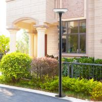 Energy Saving Solar Led Garden Lights All In One Integrated MPPT Controller for sale