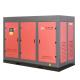 132 Kw Screw Type Air Compressor  , 24m ³  Oil Injected Screw Compressor for sale